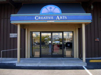 Creative Arts Hawaii - Hilo Showroom Entrance